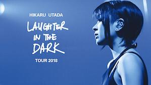 Hikaru Utada Laughter in the Dark Tour 2018