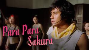 Para Para Sakura